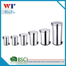 Household Stainless Steel Recycling Trash Bin