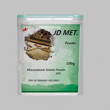metronidazole veterinary medicines for cattle