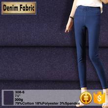 308-6 Good stretch Knitted cotton poly spandex denim fabric for ladies jeggings 4 way stretch denim