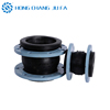 Acid corrosion resist NBR EPDM material flange end sea water rubber compensator