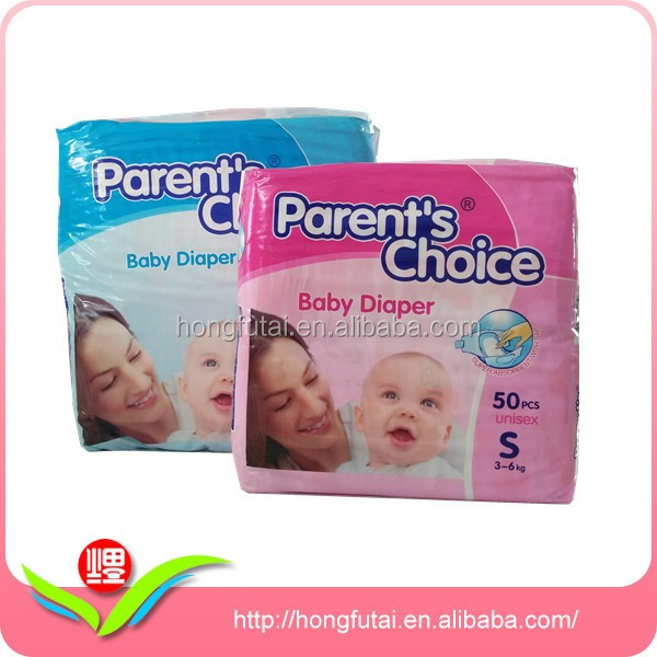 Disposable healthy and soft baby joy diapers manufacturer