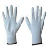 Sunnyhope cheap workers use white pu gloves