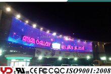 shopping mall outdoor advertising media facade lighting decoration wonderful color changing led dot