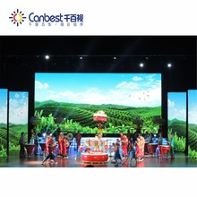 Classical Type Cabinet concert stage background led display screen /P2.6 rental led screen