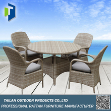 Rattan dining set modern, OEM garden furniture outdoor