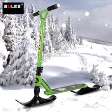 Hot sale 2 wheels universal snow ski kick scooters for adult