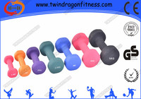 Dongguan Beinuo hand grips dumbbells with A Discount