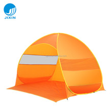 Fishing tent for 2 person