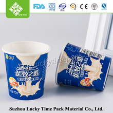 Disposable PE coated popcorn paper bowl for food packing