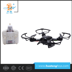 land and sky all around hd camera 2.4g 6 axis gyro drone long range