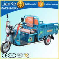 electric garbage delivery taicycle/electric tricycle for cargo carriage widely used