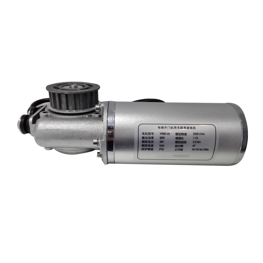 High Torque Low Rpm Brushless Dc Motor For Automatic