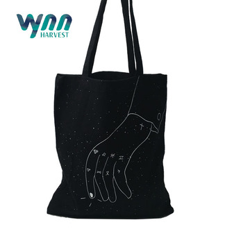 Plain Black Shopping Bag Cotton with Custom Print