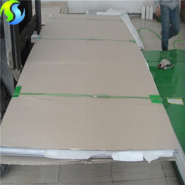 2205 stainless steel polish plate