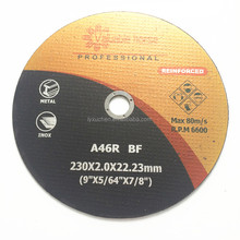 7 inch cutting disc for metal cutting wheel from linyi factory