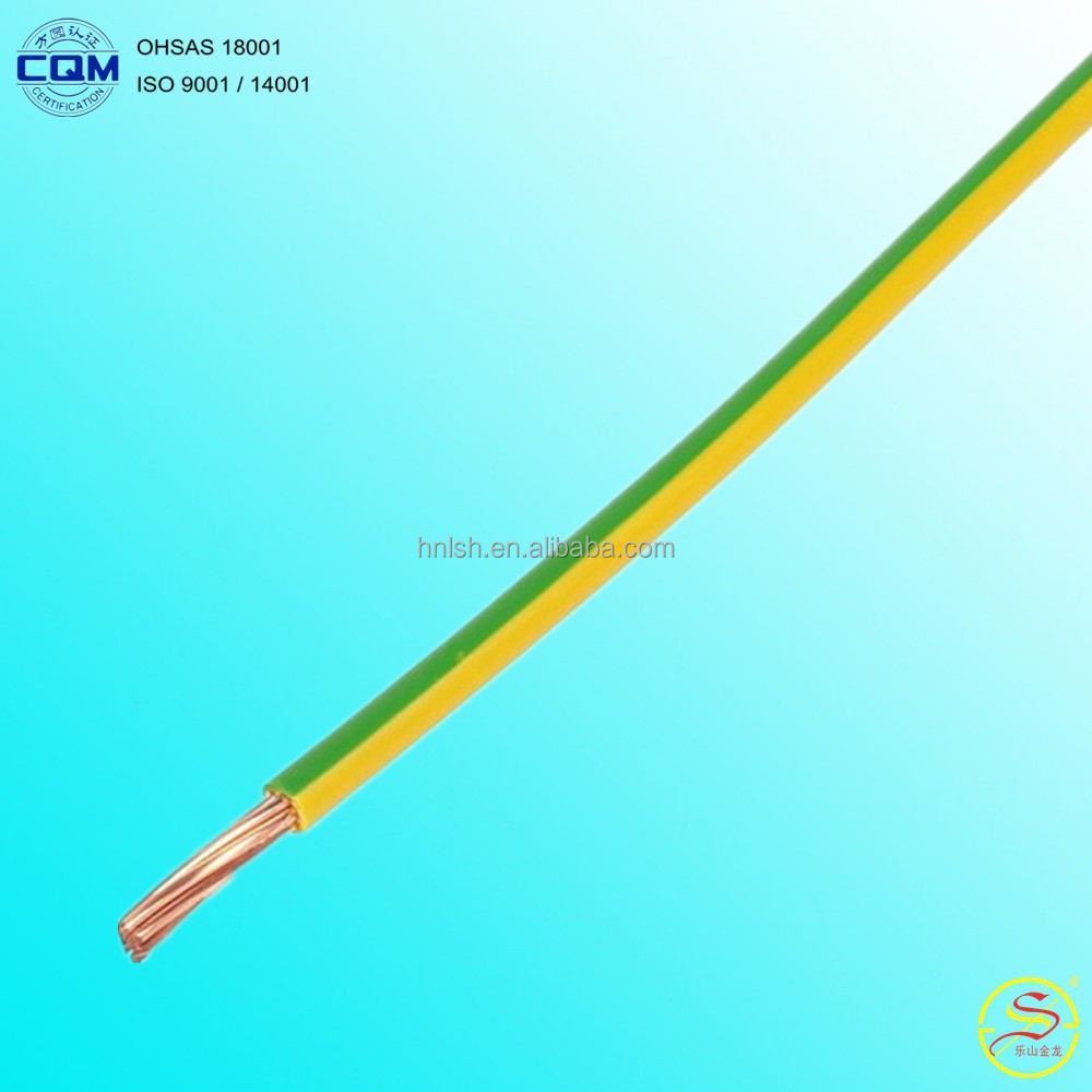 Copper Winding Cable And Wire Price,Flexible copper wire with good price