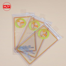 Stationery transparent PVC double zipper bags self sealing zipper student exam PVC pencil bag