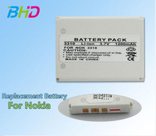 Compatible Mobile Battery For Nokia BLC-2 BLC2 Battery