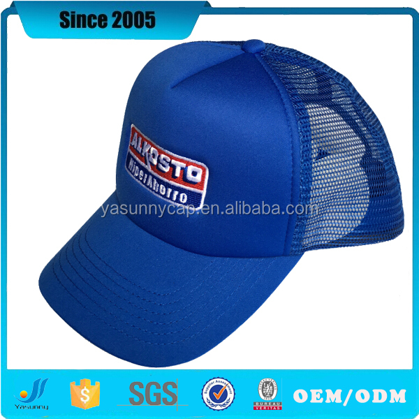 2016 New design hot sale 5-panel foam mesh trucker cap with embroidery