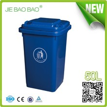 High Quality Standing Open Top Drawing 50L Trasn Storage Container