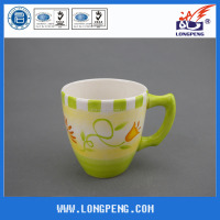 Buy Paintable Ceramics Travel Mug