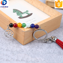 Colorful Natural Stone Beads Crystal 7 Chakras Energy Yoga Fitness Key Chains