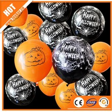 latex helium round shaped halloween lighted balloons