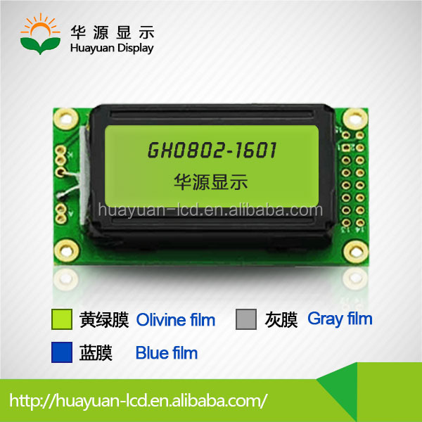 small dot matrix lcd 0802 8x2