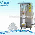 small scale water production line/pure water filling machine