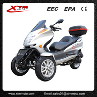 Electric Start Adult Wholesale Gas Powered 150cc 3 Wheel Scooter