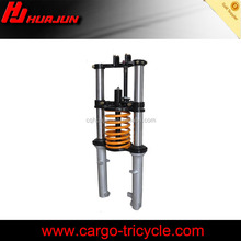 Cheap electric scooter front shock absorber China