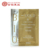 Crystal active gold sheep placenta collagen facial mask sheet