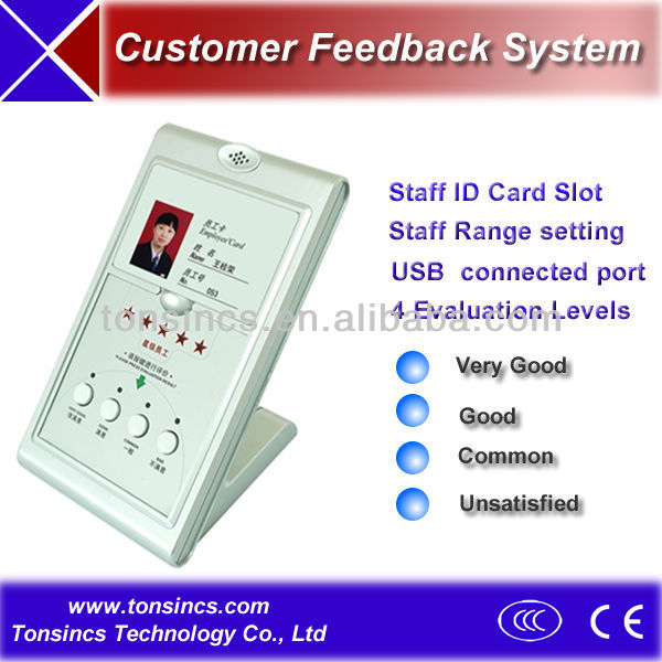 Wireless Customer Service evaluation/comments/feedback system