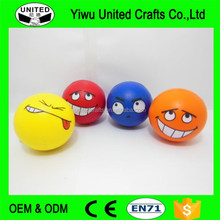 promotional Anti PU Stress Ball/ Reliever Toys pull string ball toys