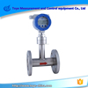 High quality insertion type target flowmeter in flow measurements specifications