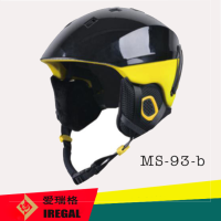 Low price good quality ski helmet cover for sports helmet