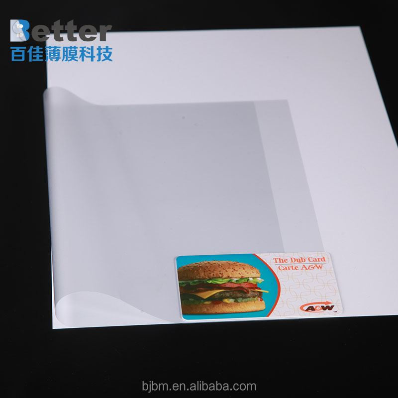 Strong PVC Coated Overlay sheet roll for credit card