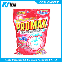 PROMAX super detergent powder, hospital cleaning products