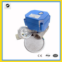 DC3-6V,DC5V mini SS304 motor valve for Small equipment for automatic control