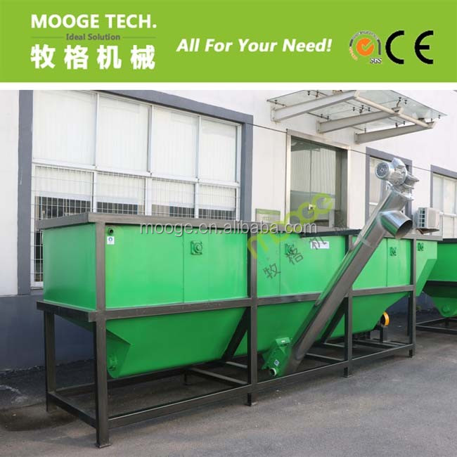 PET flake floating washing tank machine for plastic recycling washing line