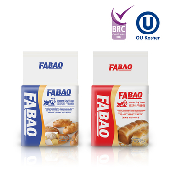 Fabao Instant Dry Yeast 500g for bread, Fabao Yeast