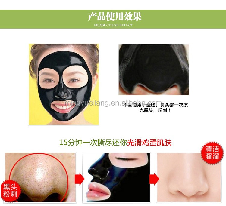 Peel-off/Removing Blackheads fine hair Ance Moisturizing Facial Mask