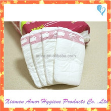 Breathable and high absorption all in one diaper