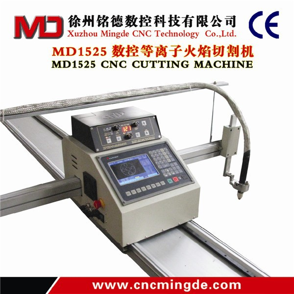 professional cnc cutting tools/portable cnc flame/plasma cutting machine