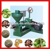palm kernel oil making machine /oil press machine/oil milling machine