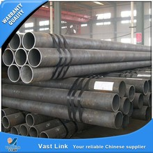 s275jr carbon steel tube