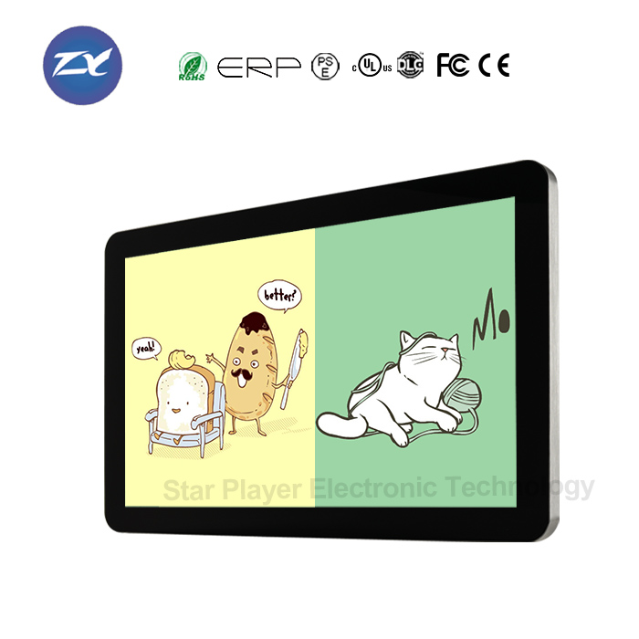 Factory sale HD 1080P 42 inch lcd video display advertising player