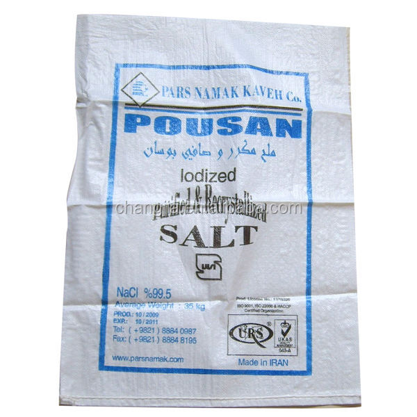 pp fabric bag packaging for rice 25kg/pp woven sack