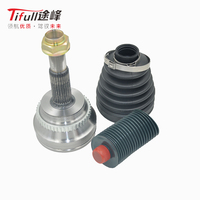 Guangzhou Highlander GSU45 CV Joint Boot Kit 43470-09P80