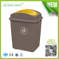 High Quality 40L Standing Indoor Flip Lid Hotel Room Used Cheap garbage container